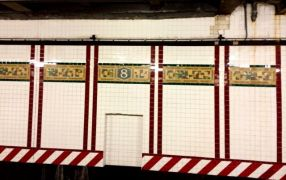 I also adore the tile art that decorates the NYC subway stations. I find it absolutely fascinating. And why are tunnels and subways always lined in tile? Is it because you don't have to paint it, and it sheds water?